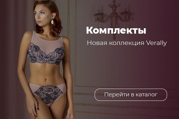 Сайт женского белья в украине напольный вакуумный упаковщик dz 400